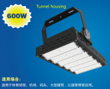 Led Tunnel housing 100-1000W