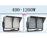 Led Sport light housing