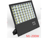 Led Floodlight housing