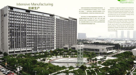 Led industrial Park